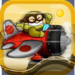 Bouncy Flugzeug
