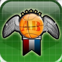 Armee Basketball