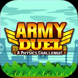 Armee Duell