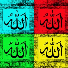 Allah - Arabic Pop Art